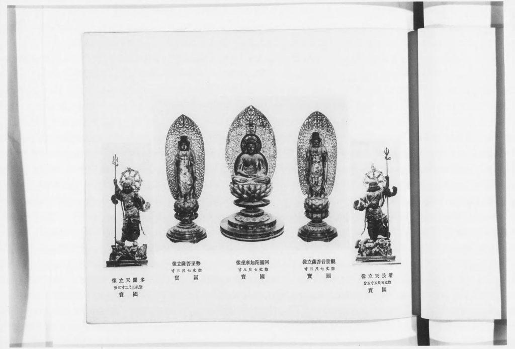 阿弥陀三尊像、附二天